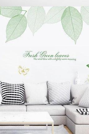 large fresh hollow green leaf Decal - butterflies and quote living room wall stickers -Tropical leaves Home decor - Greenery nature plants